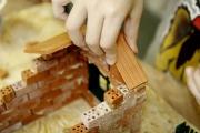 Mezinárodní mistrovství MŠ ve stavebním modelářství